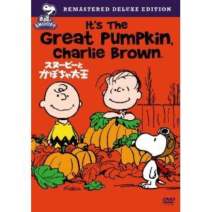 スヌーピーとかぼちゃ大王.jpg